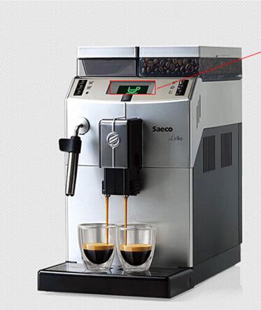喜客 全自动咖啡机