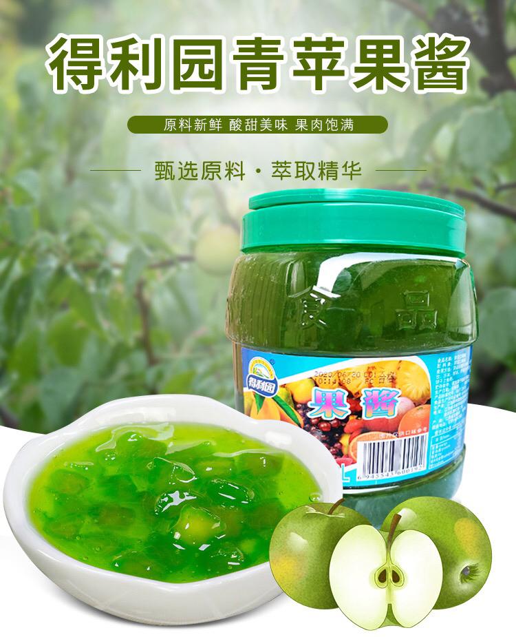 得利园∏青苹果果酱