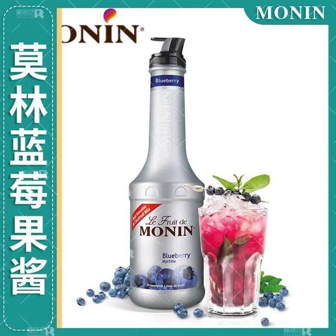 莫林蓝莓风味果酱」