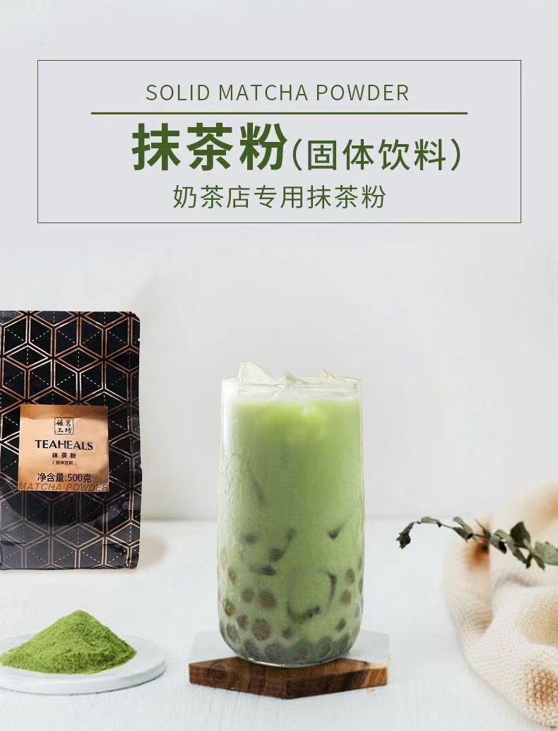 碾茗工坊抹茶粉�|固体饮料