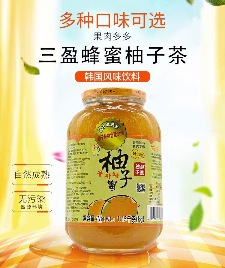三盈柚子�蜜1.15kg*6瓶.件