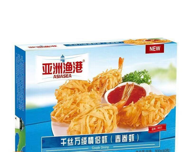 亚洲海港千丝万缕情侣虾(春卷虾)9盒*36个*22克