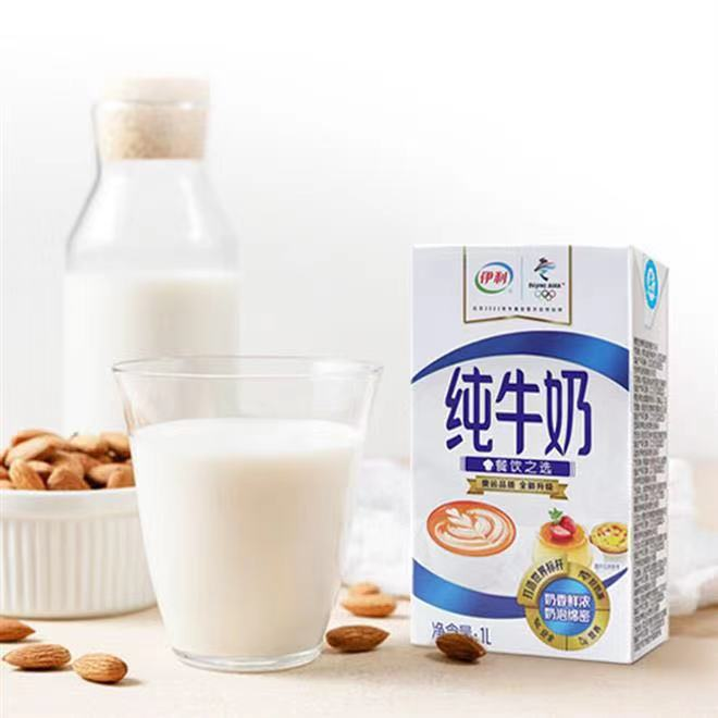 伊利�u纯牛奶