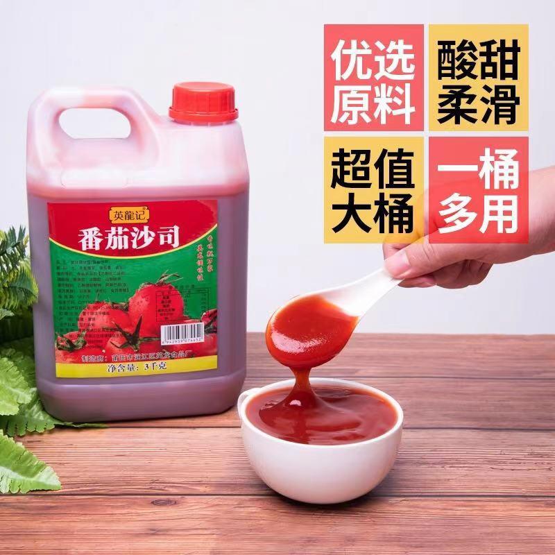 亨氏番茄沙司3kg*6桶/件