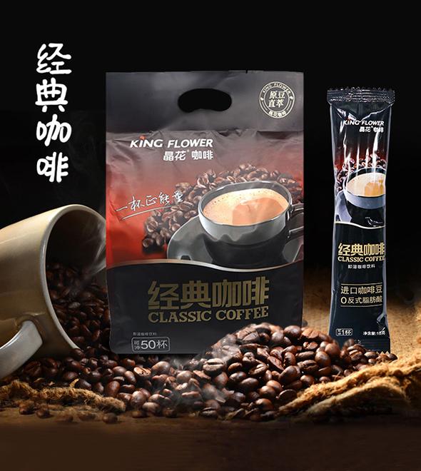 甘肃咖啡系列