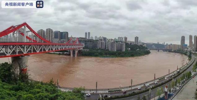 重庆水旱灾害防御Ⅲ级应急响应升级为Ⅱ级应急响应