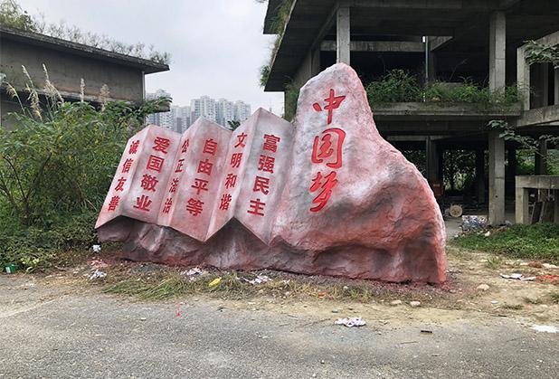 四川水泥雕塑定制