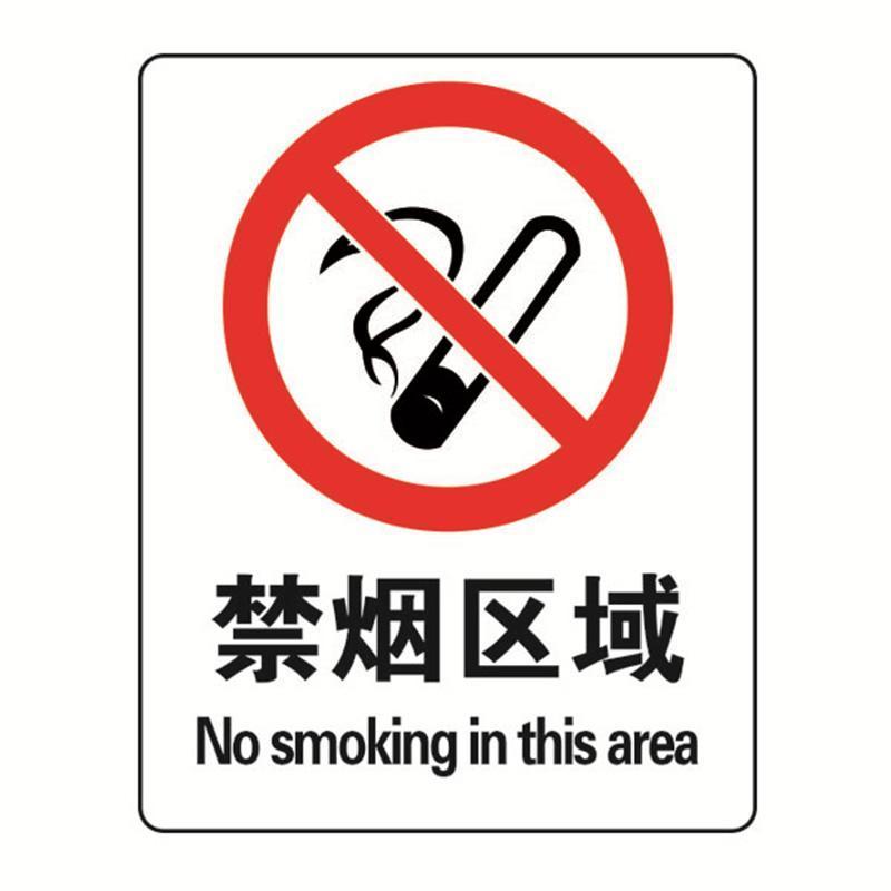 调查结果显示:近八成公众支持餐馆室内全面禁烟