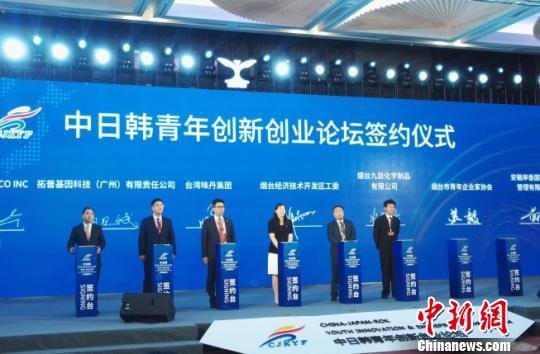 中日韩青年:创新创业是三国促进经济社会发展的共同选择