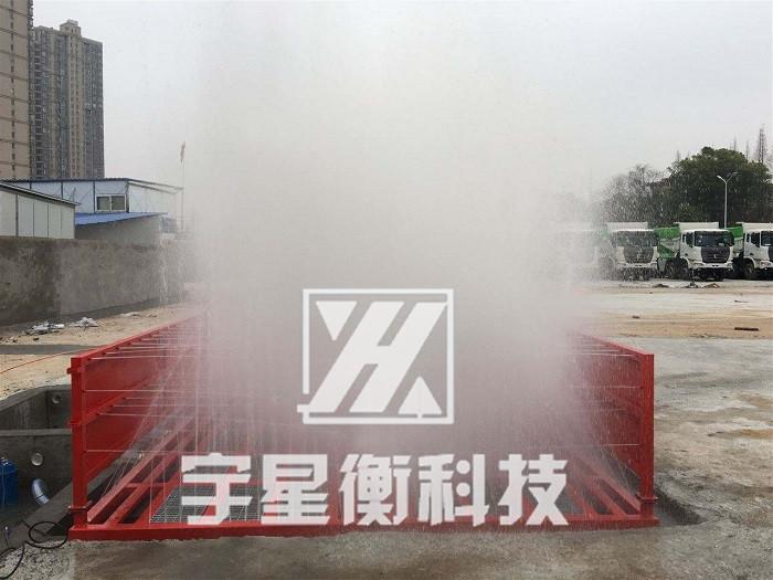 四川工程洗轮机