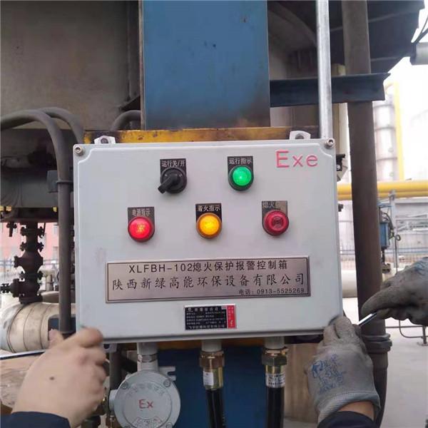 内蒙某焦化厂 管式炉火焰检测熄火保护报警控制