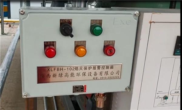 志丹某天然气站水套炉熄火保护报警控制系统