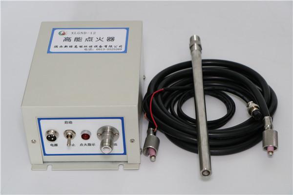 迪庆XLGND-12高能点火器
