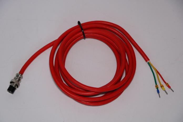 陕西紫外线火焰检测电缆