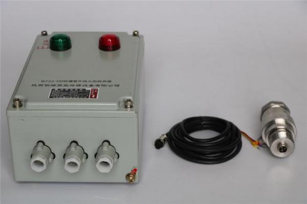 防爆紫外线火焰检测器型号