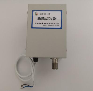 给大家介绍一下XLGND系列电子高能点火器作用及功能