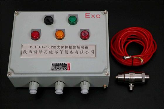 迪庆XLFBH-102烤包器熄火保护控制箱