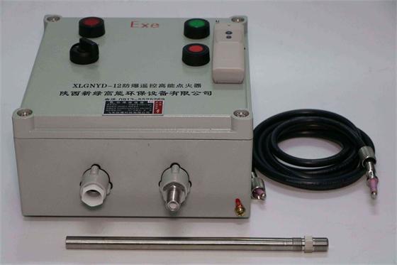 XLGNYD-20防爆遥控高能点火器