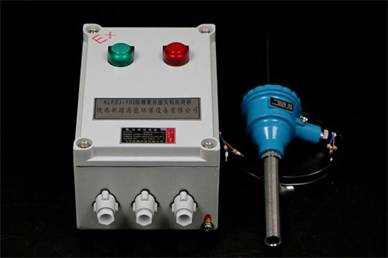 迪庆XLFZJ-102防爆紫外线火焰检测器(分体式)