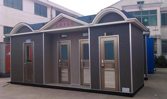 汉中移动厕所安装