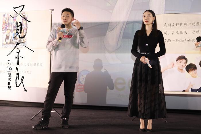 电影《又见奈良》首映,姚晨、路阳等到场助阵