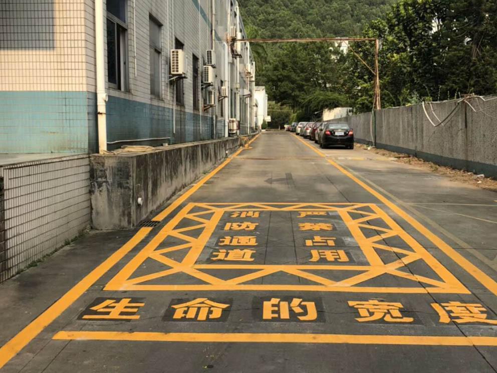 西安消防通道划线公司