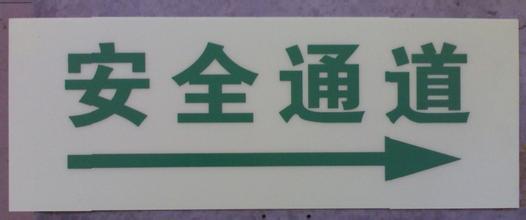 西安标牌制作