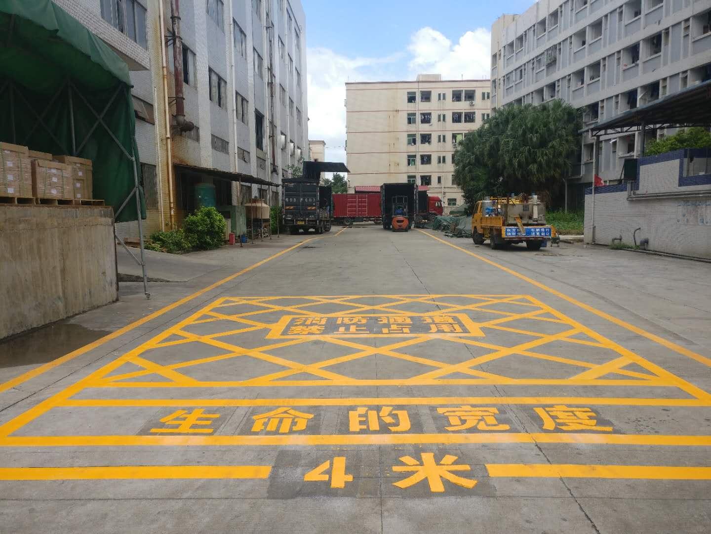 西安消防通道划线施工