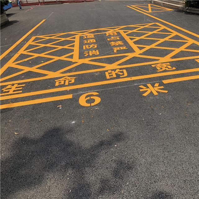 快来了解西安消防通道划线施工的要求都有哪些吧