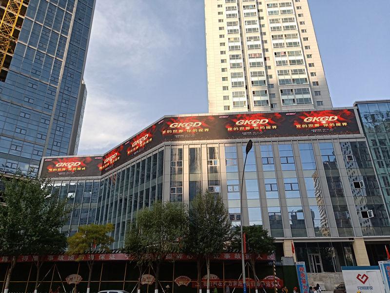 西宁市时代盛华商场p8-498户外LED显示屏安装