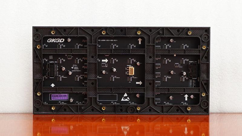 PM2-ILED显示屏
