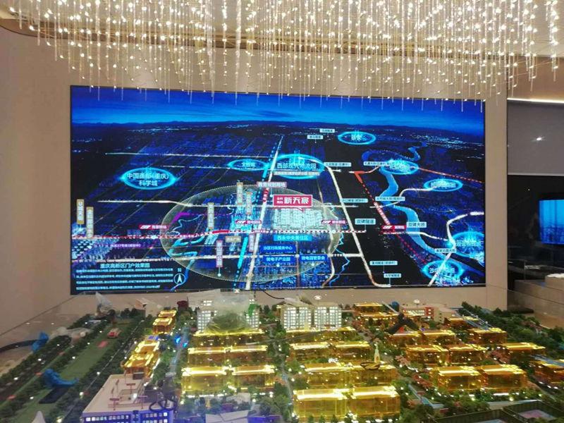 重庆市沙坪坝金科售楼处1.86-15平小间距显示屏安装