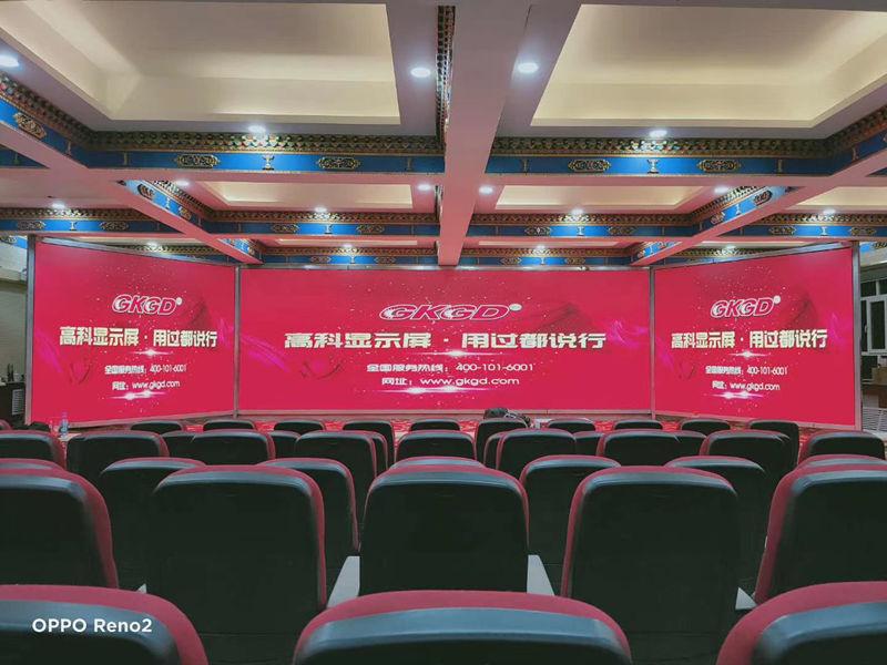 西宁某酒店宴会厅1.86-51平小间距显示屏安装案例