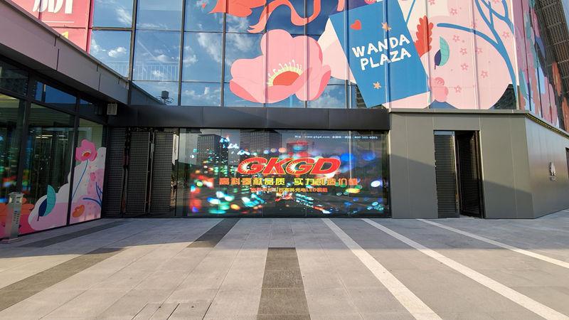 沈阳万达广场25平方户外P4LED显示屏