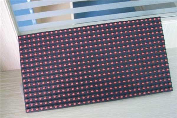 陕西液晶拼接屏厂家