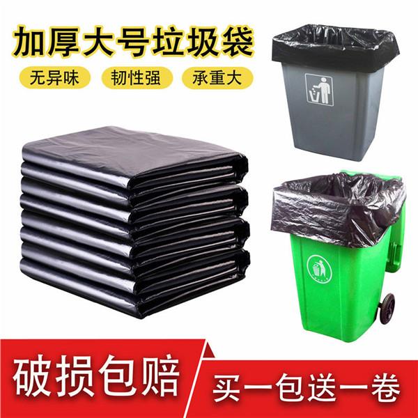 陕西加厚大号垃圾袋