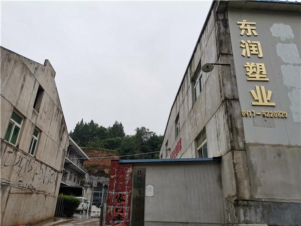 东润塑业外景