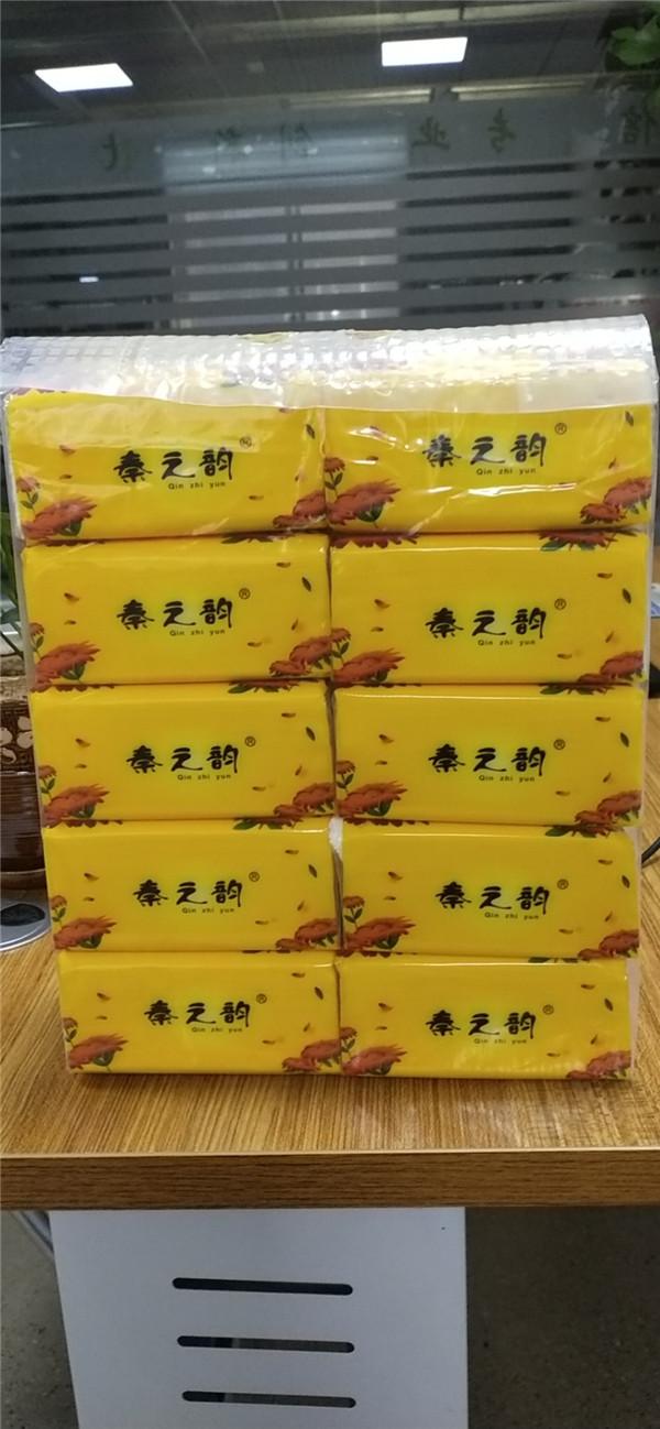 杨凌聚川塑料包装有限公司