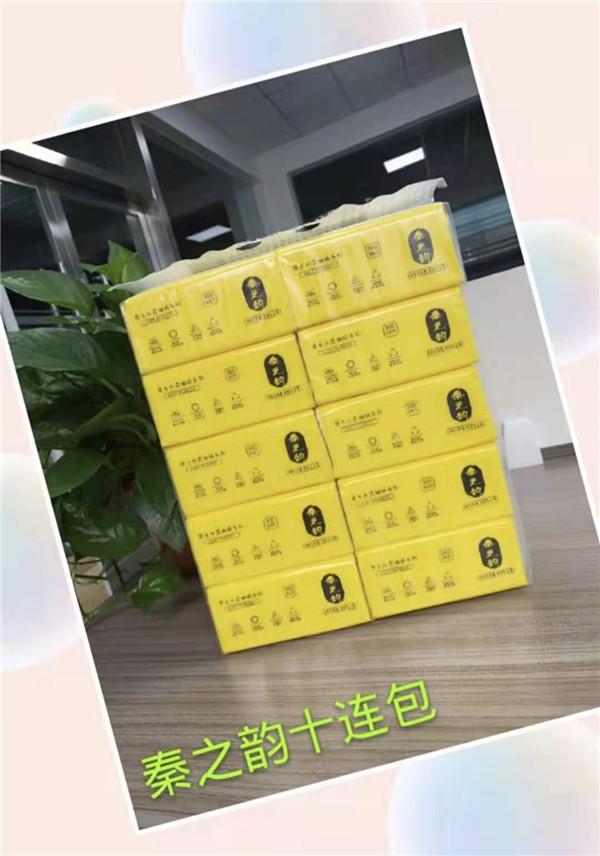 陕西卫生纸包装彩袋