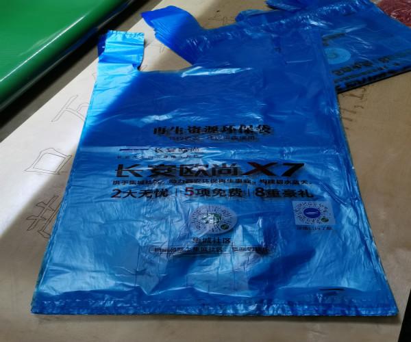 宝鸡东润塑业的小编帮你分析 :如何正确的选择和使用塑料袋?
