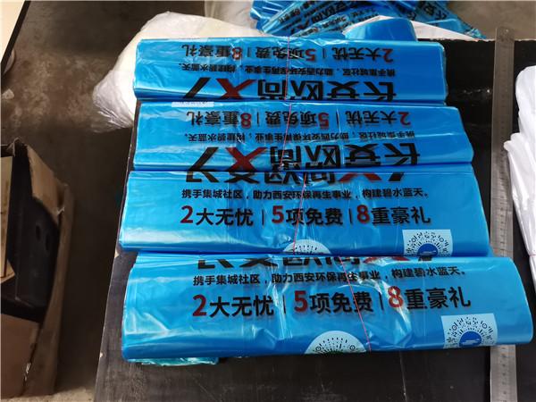 陕西包装彩袋
