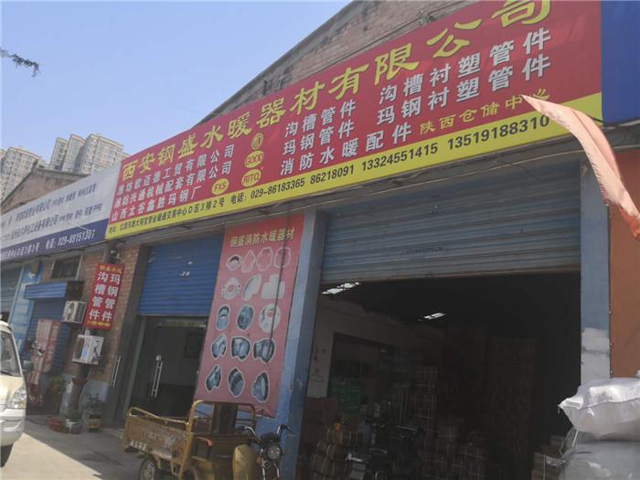 西安消防器材厂房展示