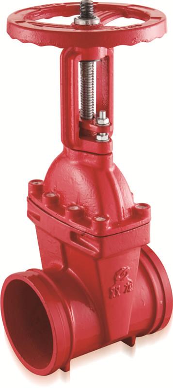 西安消防器材销售