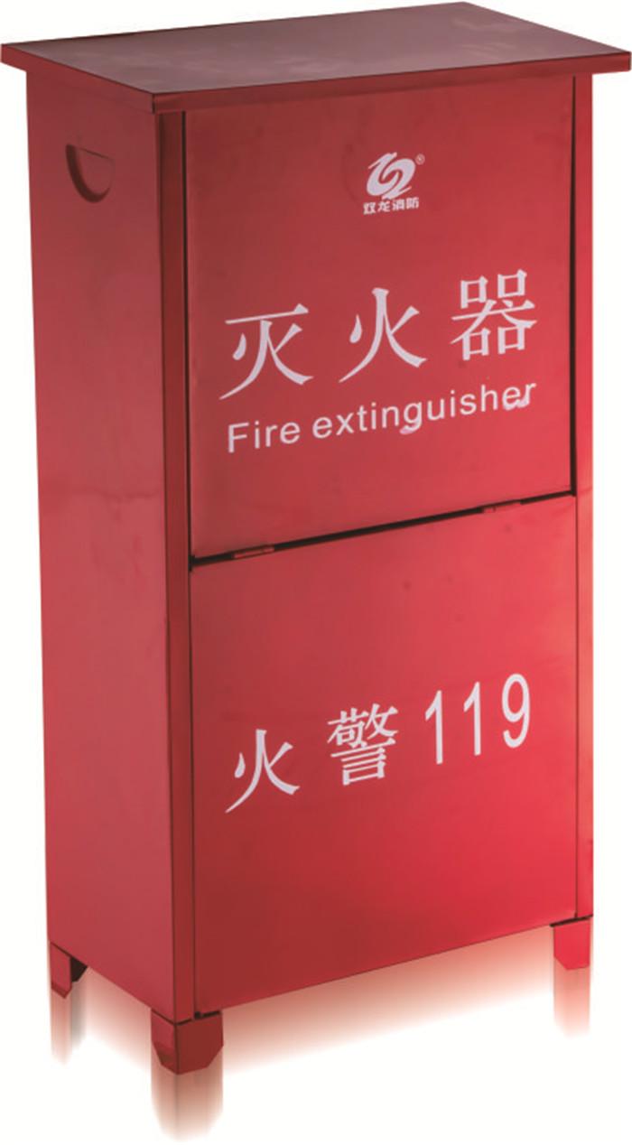 实验消防箱