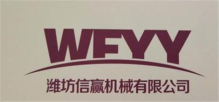 西安沟槽管件-山东潍坊信赢机械有限公司