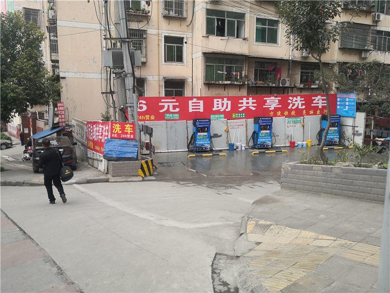 陕西自助洗车机厂家