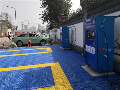 西咸新区充电站