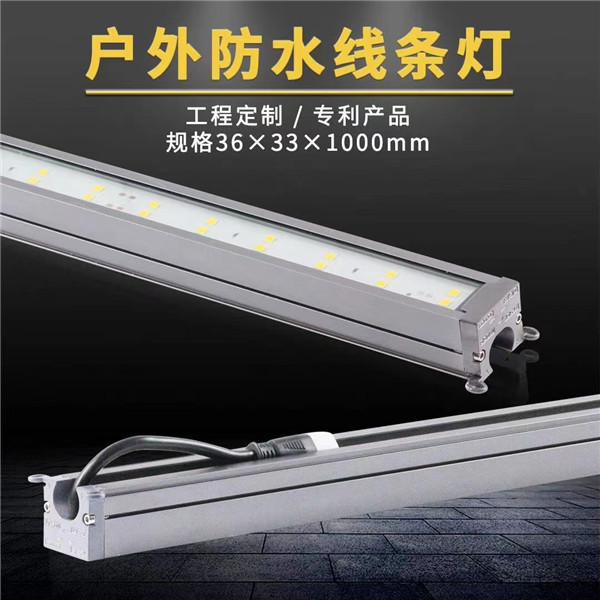 陕西LED户外灯具生产