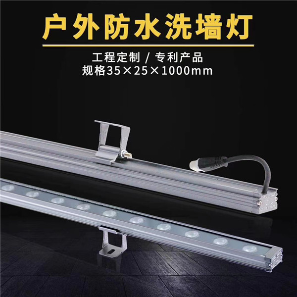 太阳能灯具相对于传统灯具的优势和特点