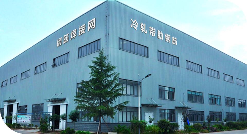 陕西中沣金属制品有限公司